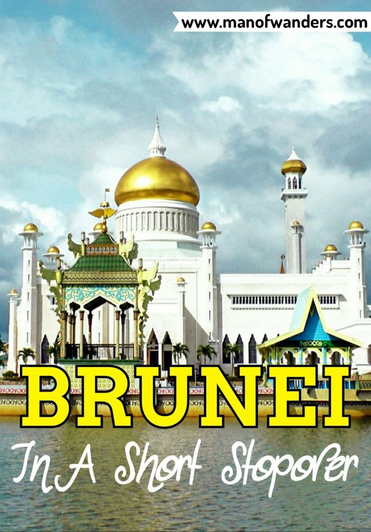 Things to do in Brunei in a short stopover