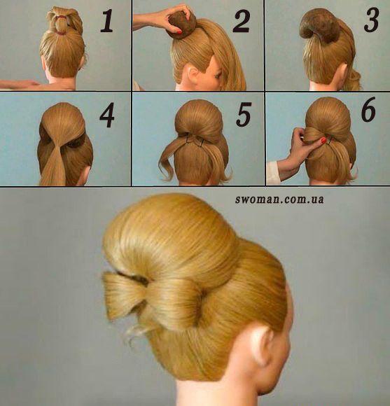 Как сделать бабетту с бантом из волос (пошаговая фото инструкция), прическа на свадьбу своими руками.