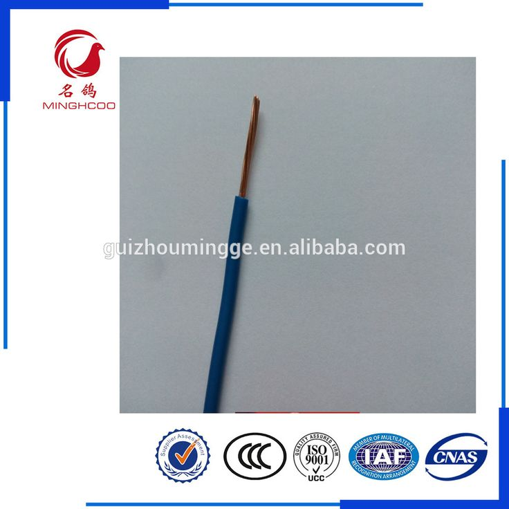 BV1.5(B)mm blue PVC insulated copper core types size electric wire from manufacturer