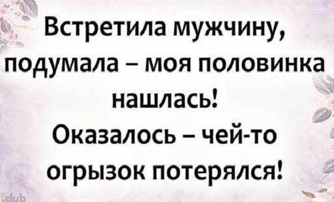 Веселые картинки а анекдоты)
