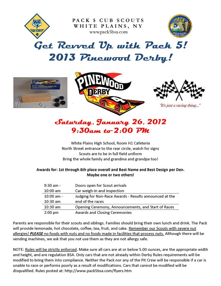 Pinewood derby rules prin pack cub