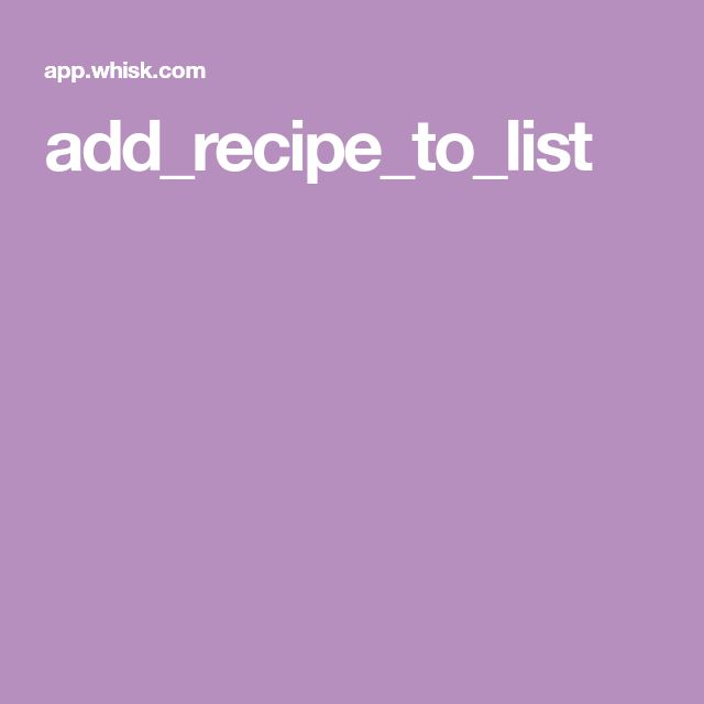 add_recipe_to_list