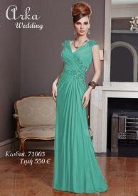 Βραδινά Φορέματα : Φόρεμα βραδινό Κωδικ. 71003 από ανάλαφρη μoυσελίνα κεντημένο με λεπτομέρειες κεντημένης δαντέλας και κρύσταλλα