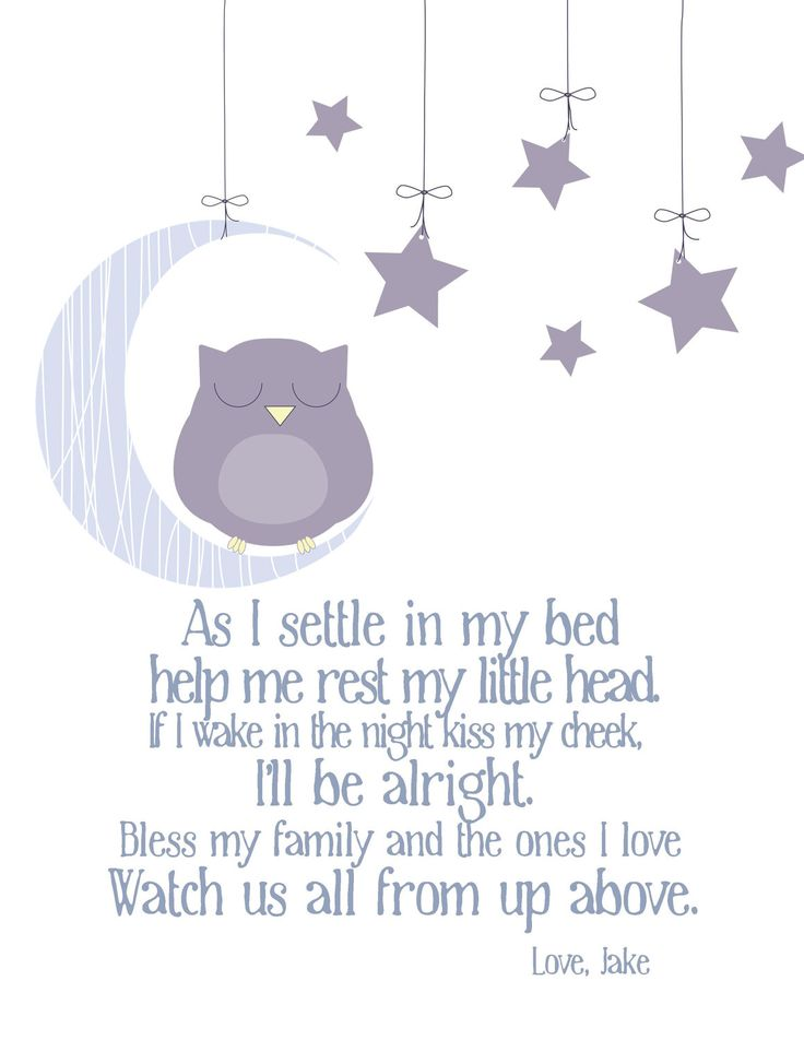 Bedtime Prayer with Sleeping Owl 11x14 Nursery. $14,00, via Etsy.