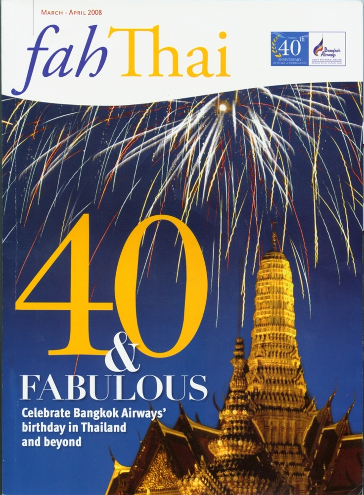 Front cover of Fah Thai Bangkok airways inflight magazine article running for almost a year