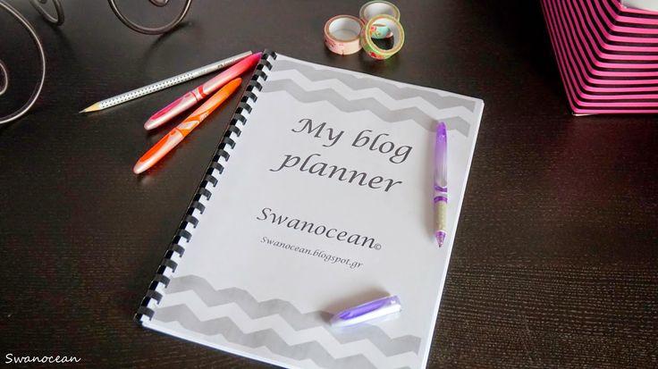 My blog planner 2015-Το ημερολόγιο του μπλογκ μου για το 2015