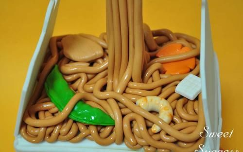 Chinese Noodles image 3