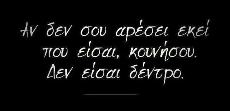 Χαχαχαχα ♥♥ on We Heart It