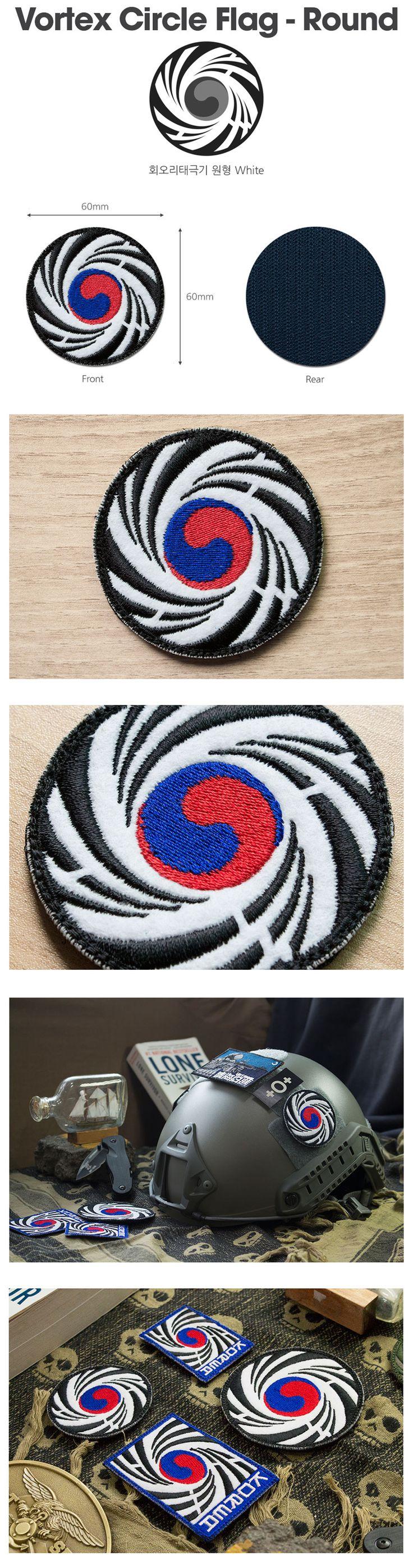[Iron Romeo] Vortex Circle Korea Flag Patch (Color) - 아이언 로미오 회오리 태극기 패치 (컬러/원형) : 8,000원 : (컬러/원형) 태극기 패치 - NetPX