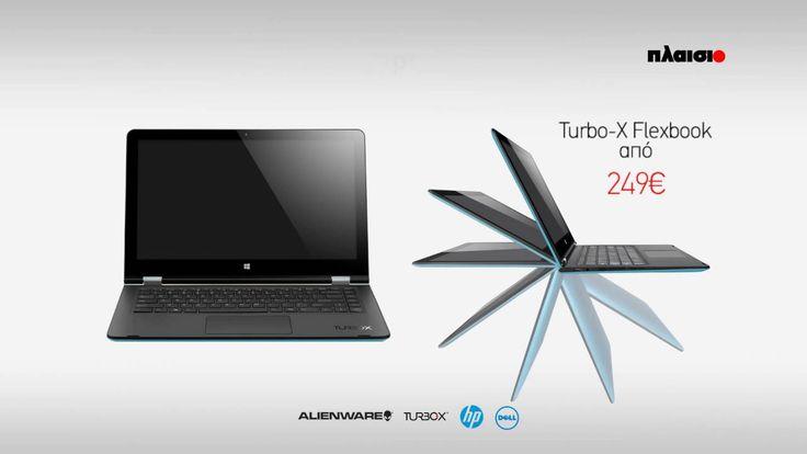 Smartphones, tablets, laptops και όλα τα gadgets τα παίρνεις από το Πλαίσιο μαζί στις διακοπές σου! #Plaisio #Πλαίσιο #smartphones #gadgets #laptops #tablets #TechFreaks