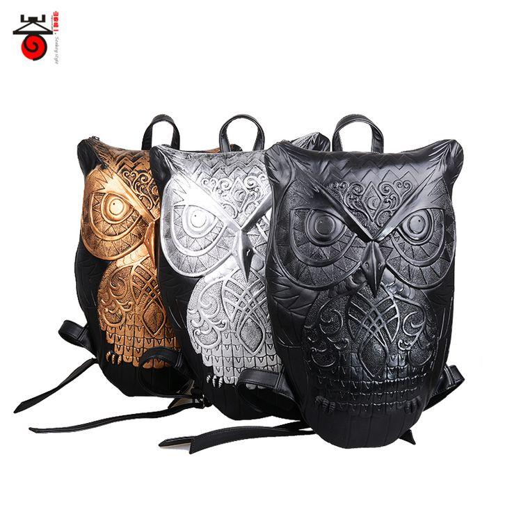 Рюкзак совы на ветвях мешковатые рюкзаки из мешковины