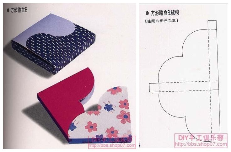 {.  Yen Peach} a mano - una caja de regalo