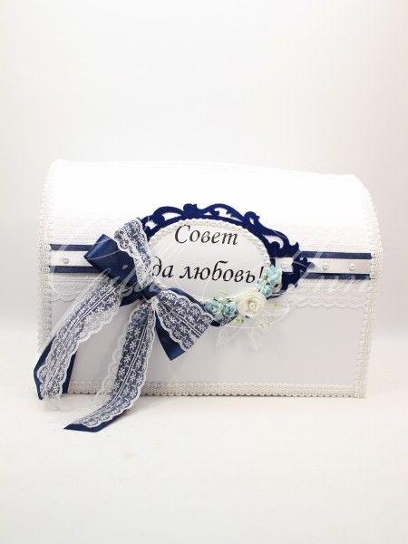 Свадебный сундучок для денег Gilliann Rustik Velvet BOX050, http://www.wedstyle.su/katalog/anniversaries/wedding-box-money, #wedstyle, #свадебныеаксессуары, #сундучокдляденег, #свадебныйсундучок, #weddingbox
