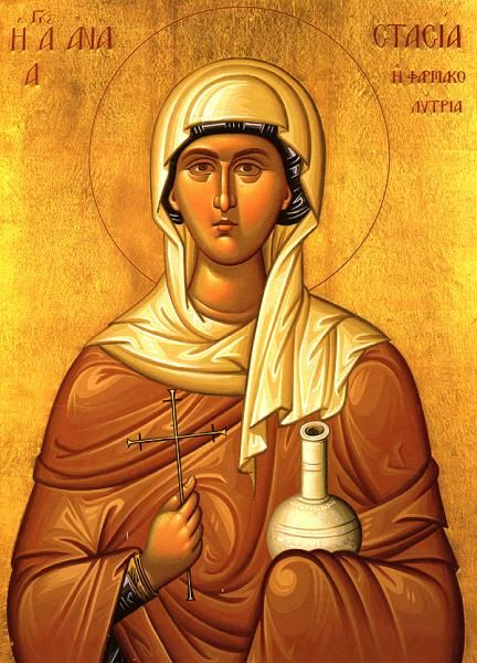 """Saint Anastasia is a Christian saint and martyr who died at Sirmium in the Roman province of Pannonia Secunda (modern Serbia). In the Orthodox Church, she is venerated as St. Anastasia the Pharmakolytria, i.e. """"Deliverer from Potions"""" (Ἁγία Ἀναστασία ἡ Φαρμακολύτρια). Concerning Anastasia little is reliably known, save that she died in the persecutions of Diocletian"""