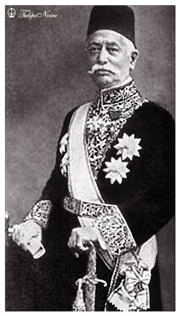 Yousuf Aslan Qattawi [Cattaui] Pasha (1861-1942), Two-Time Cabinet Minister (1924-25), President Of The Sephardi Jewish Community Council of Cairo (1924-1942).