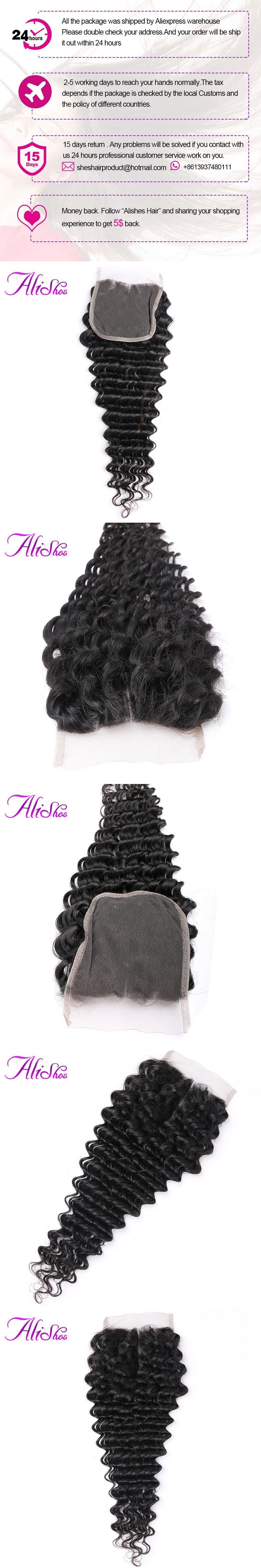 Alishes Brazilian Deep Wave Hair Closure Middle Part Non Remy Human Hair Closure 130% Density Swiss Lace Closure Bleached Knots