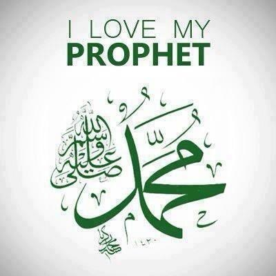 Holy Prophet Muhammad (peace be upon him)