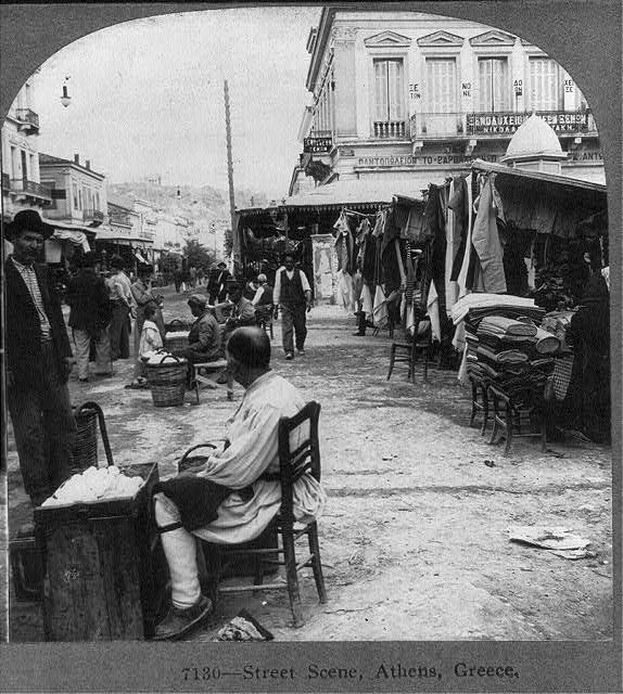 Street scene, Athens, 1905 - Photographs of Athens in the Late 19th and Early 20th Century  Best of Web Shrine