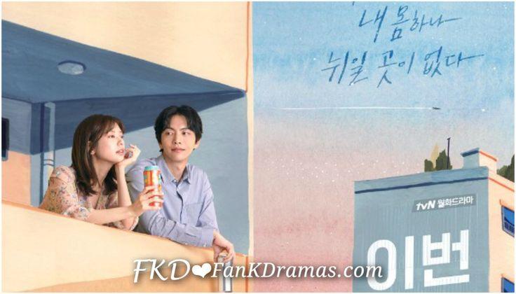 This Life Is Our First. Estreno 9 de Octubre del 2017. Cadena tvN Actores Lee Min Ki y Jung So Min. Tendrá 16 episodios