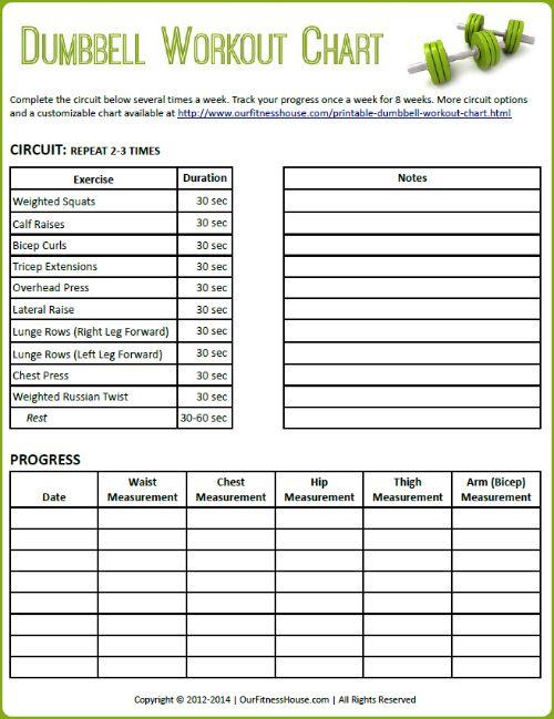 butt exercise chart rintable pdf