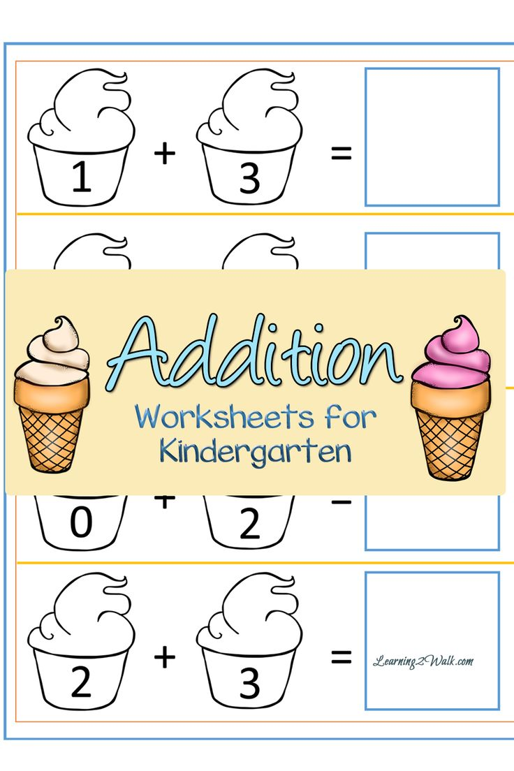 ice cream addition worksheets for kindergarten homeschooling kindergarten addition. Black Bedroom Furniture Sets. Home Design Ideas
