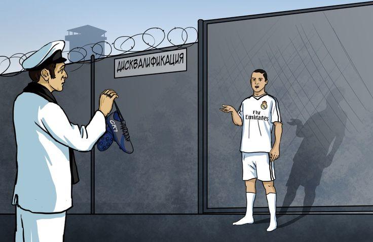 Реал Мадрид  Бетис. Прогноз Остапа Бендера