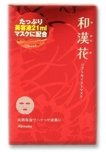 Kracie (ex Kanebo) Wakanka Facial Lift Mask - 4 treatments by WAKANKA. $19.75. Use the Facial Lift Mask together with the Wakanka Wrinkle Jelly Pack (4095) around eyes and mouth.. Includes English instructions and product information for your convenience.. Wakanka product line is made by Kracie, one of Japan's largest cosmetic companies.. The entire Wakanka line is focused on anti-aging with the help of the natural vitamins, amino acids and antioxidants found in Asian pla...
