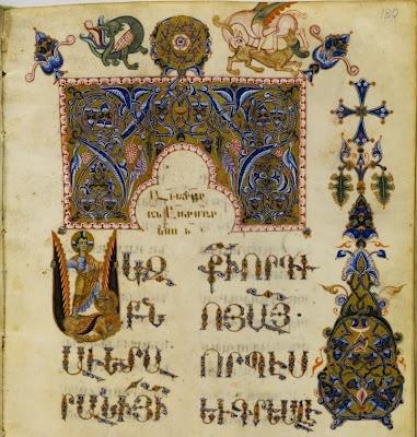 late 12c. illuminated manuscript in armenian script