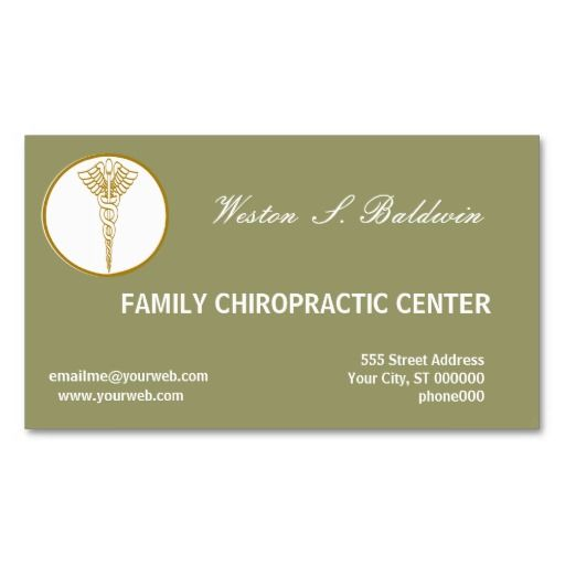 240 best Medical Health Business Cards images on Pinterest - business card template for doctors