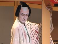 Nizaemon Kataoka/片岡 仁左衛門