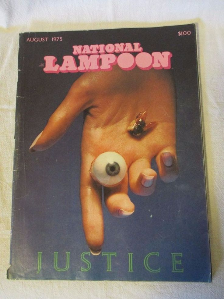 NATIONAL LAMPOON Magazine JUSTICE issue - August 1975