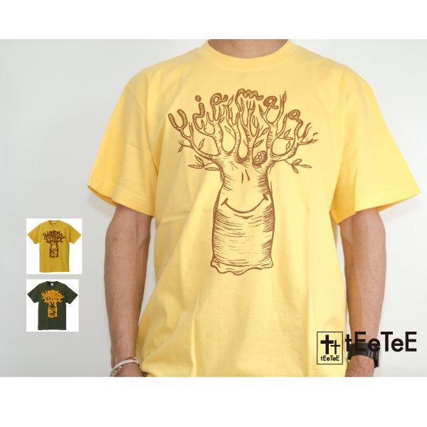 メール便送料無料!S M L XL 半袖Tシャツプリント カットソー レディース対応黄 金 緑。 送料無料 ポイント10倍 手刷 デザイナー 手書き オリジナル ビンテージプリント カットソー tEeTeE ティーティーレディース メンズ ユニセックスujama 半袖 Tシャツ 5.6oz ゴールド オリーブ