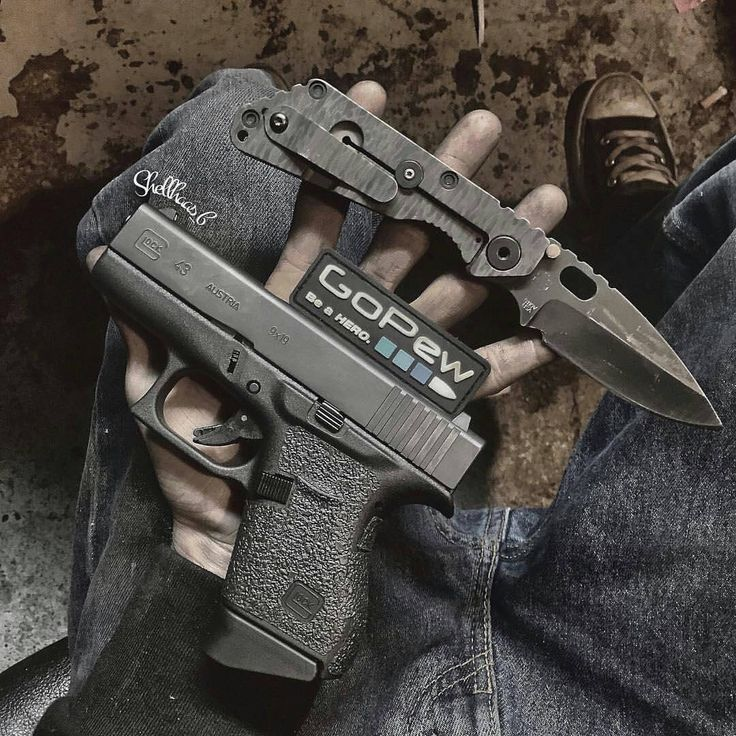 Glock And Blade.