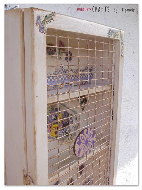 Διακοσμητικό κουτί οργάνωσης    Ξύλινα Κουτιά Αποθήκευσης   Woody's Crafts by Ifigeneia