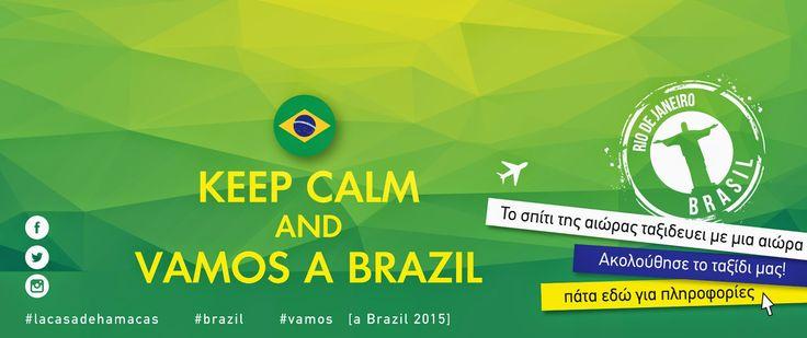 Αιώρες - Ταξιδευοντας με μια Αιώρα: Keep Calm & Stay Tuned ! Vamos a Brazil 2015!
