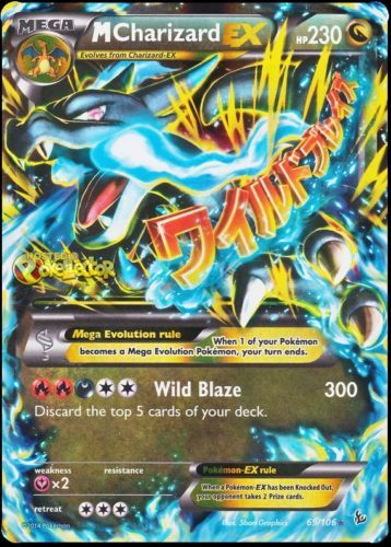 1000 ideas about pokemon cards charizard on pinterest pokemon cards best pokemon card and - M dracaufeu ex ...
