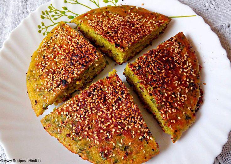 #gujaratifood Delicious #gujarati #Handavo #recipe in #hindi   Make it!! Enjoy it!!