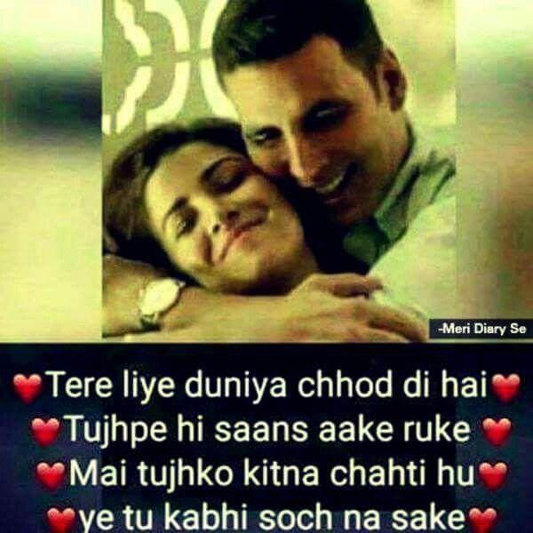 Mera Tu Hi Hai Bas Yara Song Download: 341 Best Images About BesT Lyrics On Pinterest