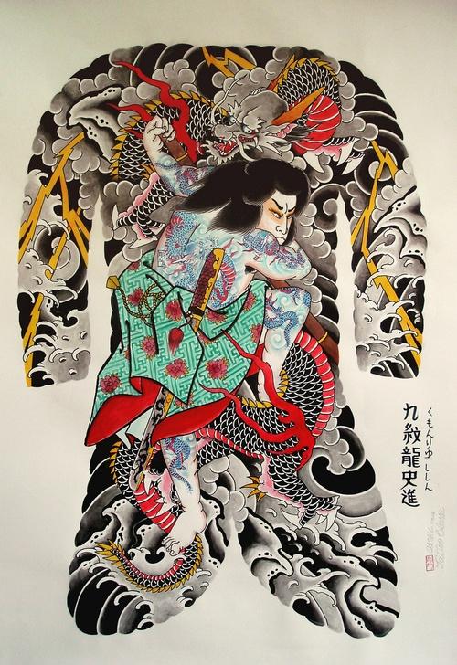 Dragon poker japan