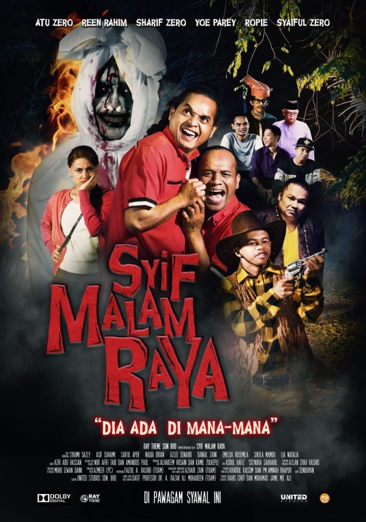 United Studios Presents Syif Malam Raya Comedy Films Comedy Movies Posters Comedy Movie Quotes
