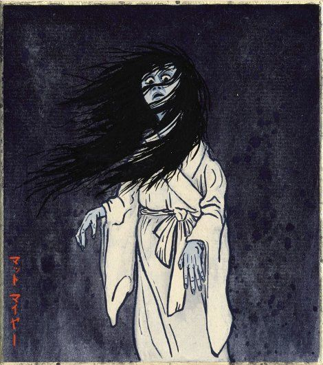 --Onryo--Vengeful ghosts who come back from purgatory for a wrong done to them during their lifetime.