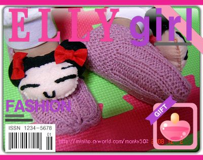 sunny&funny: [knit] very easy baby shose-How to knit easy baby ...