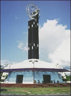 Equator City as it is located almost precisely on the equator, Pontianak, West Kalimantan, Indonesia.