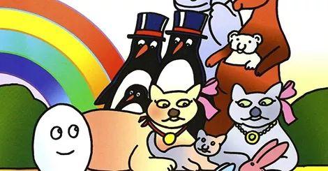 RS Notícias: Papa Francisco elogia livro infantil com temática ...
