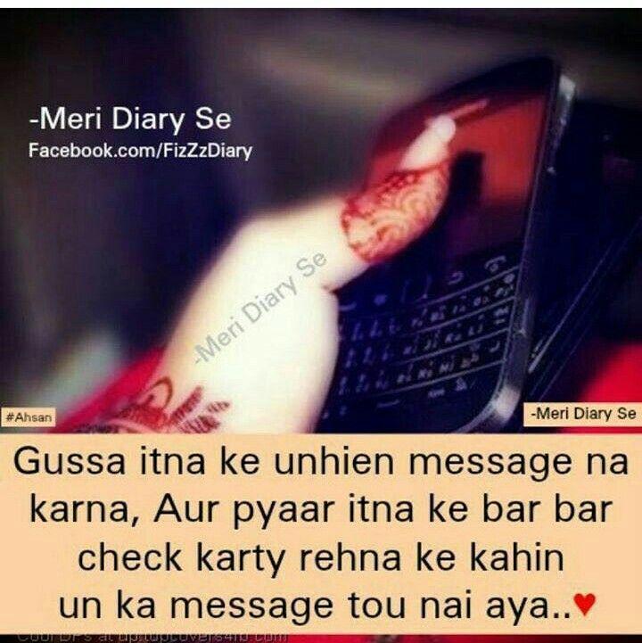 Sad Romantic Quotes In Hindi: 58 Best Sana Images On Pinterest