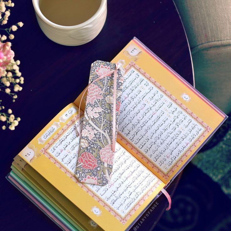 Rainbow Quran in Ramadan