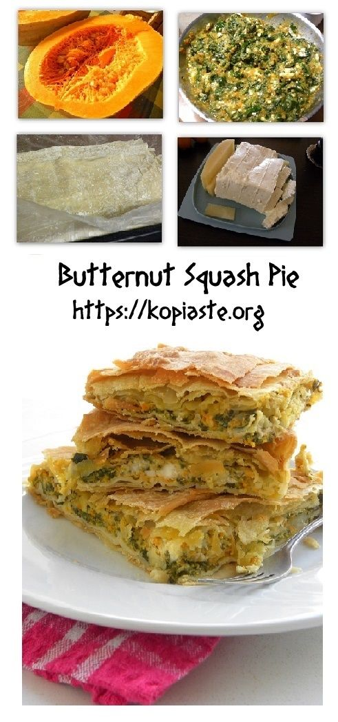 You all know Spanakopita right? Well this pie has all the ingredients of Spanakopita plus butternut squash. Κολοκυθόπιτα με Σπανάκι http://www.kopiaste.info/?p=16573