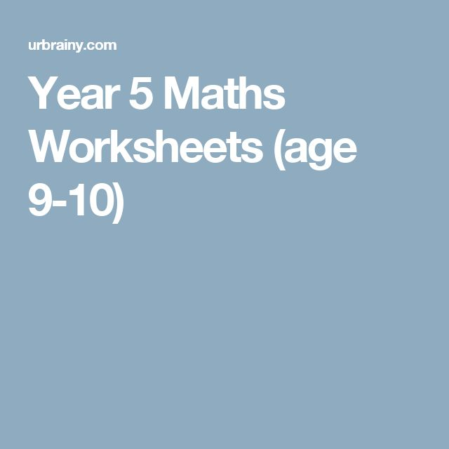 Year 5 Maths Worksheets (age 9-10)