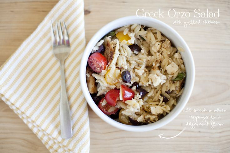 Super EASY Greek Orzo Salad! Perfect dish for summer