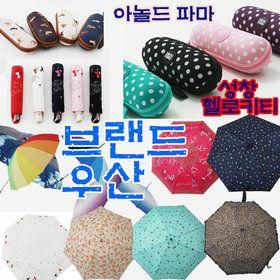 Gmarket - [아놀드 파마] зонтик Мода Арнольд Палмер популярный магазин